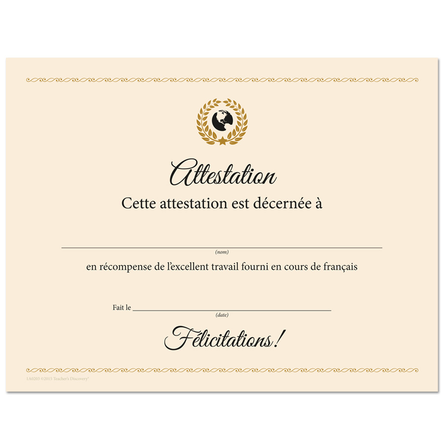 Deluxe French Award Certificate