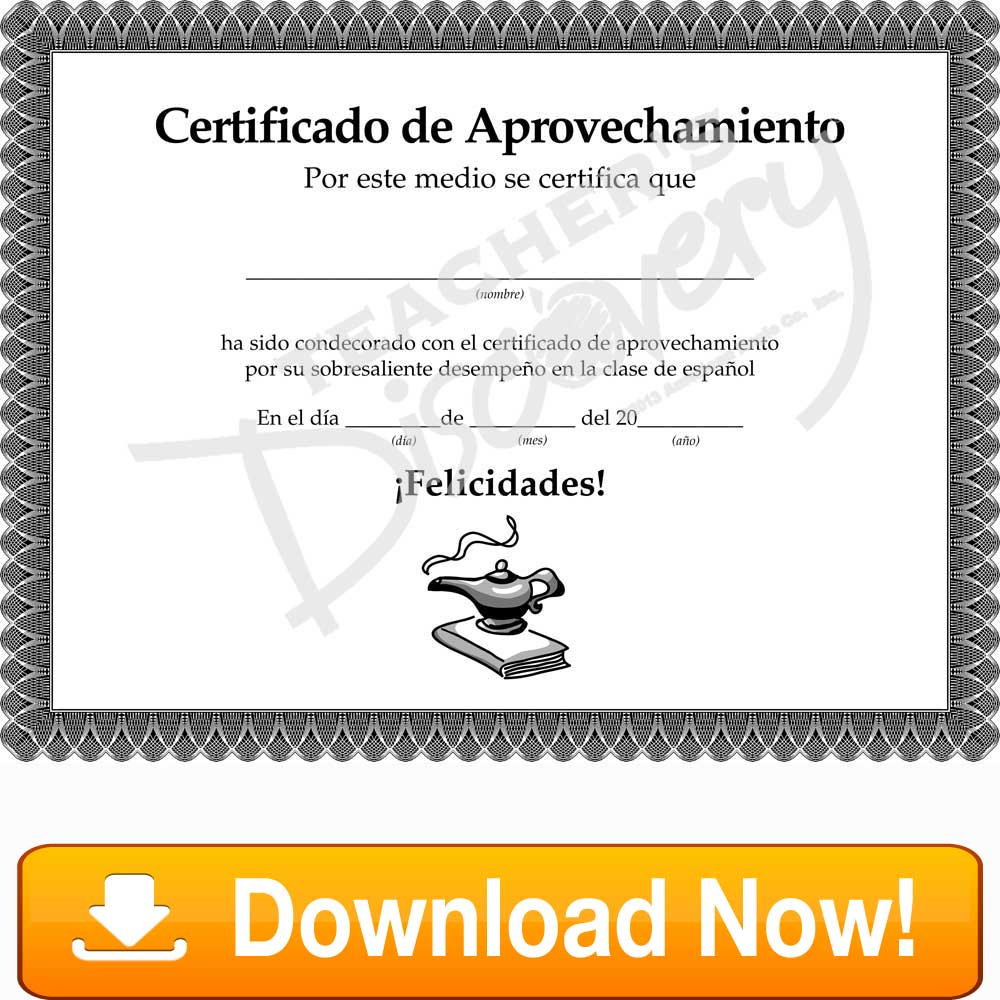 Other teachers discovery spanish certificate of achievement download 1betcityfo Gallery